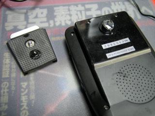 20051008_01