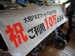 20060309_14
